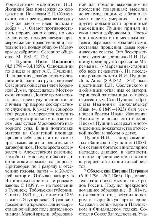 https://img-fotki.yandex.ru/get/373630/199368979.a4/0_2143cd_87cf1167_XXXL.jpg