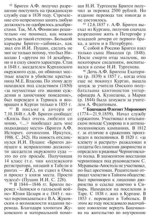 https://img-fotki.yandex.ru/get/373630/199368979.a4/0_2143da_cd6eef57_XXXL.jpg