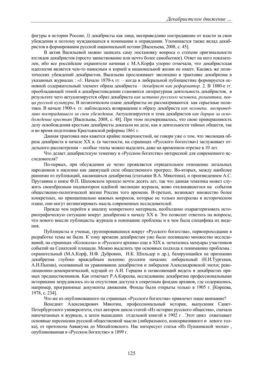 https://img-fotki.yandex.ru/get/373630/199368979.a4/0_2143f1_f5ad8458_XXXL.png