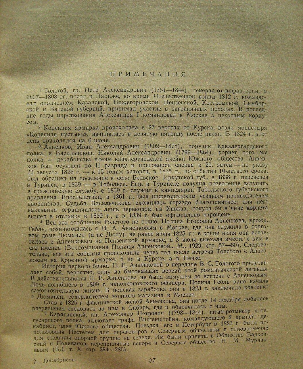 https://img-fotki.yandex.ru/get/373630/199368979.de/0_21f74f_dacd3c5b_XXXL.jpg