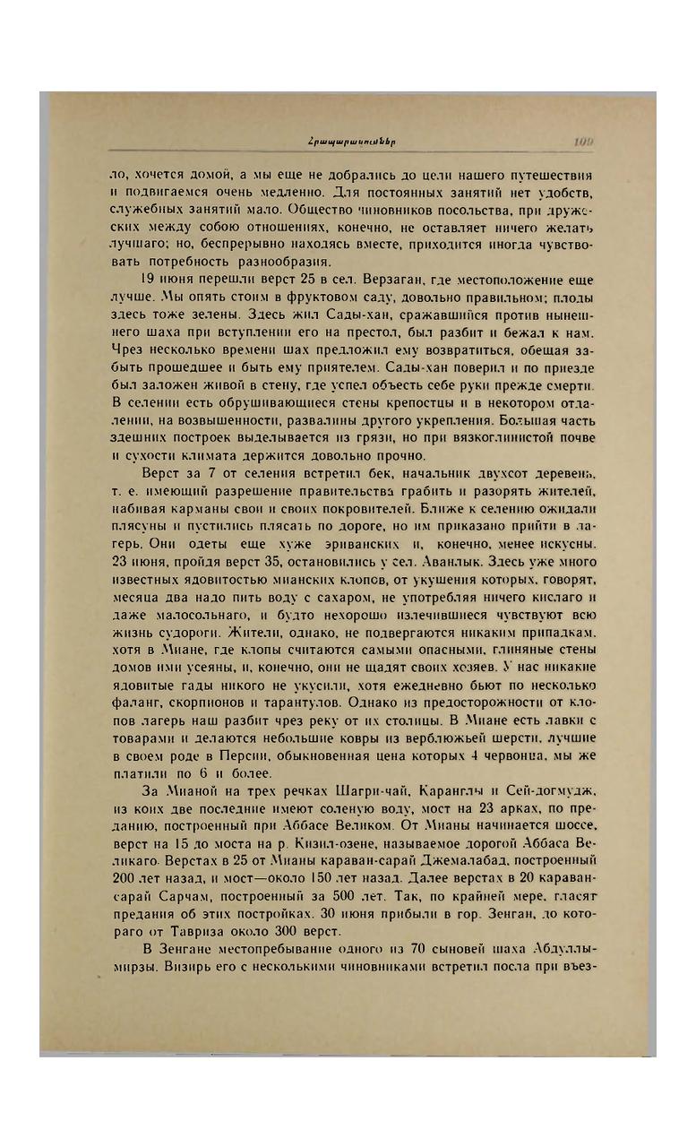 https://img-fotki.yandex.ru/get/373630/199368979.e3/0_2201c0_b21d5c98_XXXL.png