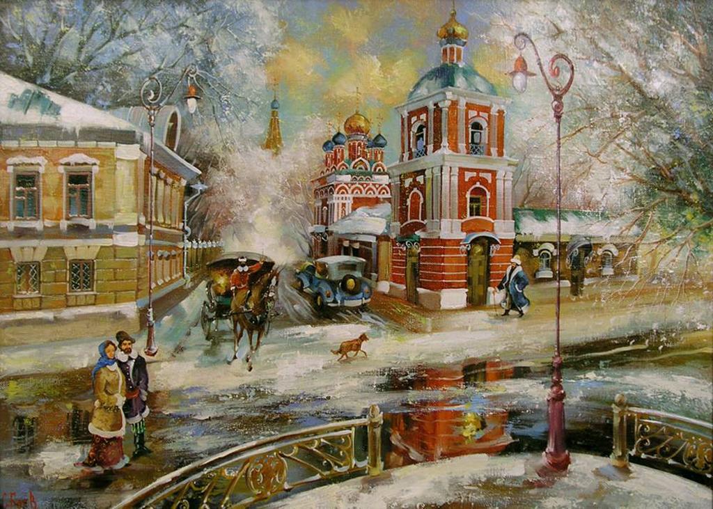 Боев Сергей- Москва. Гончарный перулок.jpg