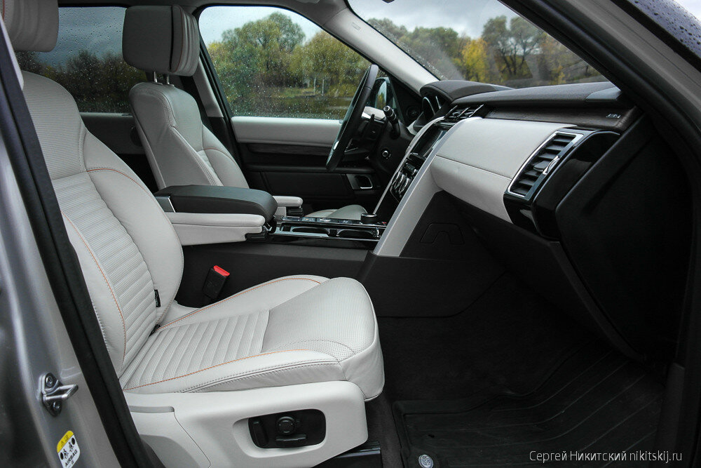 Test drive Land Rover Discovery 5 Discovery, Rover, car, liters, you can, by the way, also, seats, indicator, Disco, cabin, security, each, of course, peace of mind, atmosphere, gives, Indescribable, such feeling