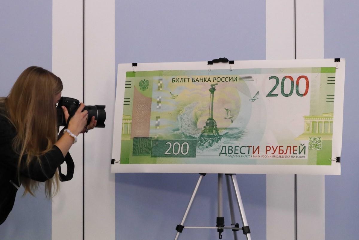 Эксперт высмеял украинский запрет набанкноты сКрымом— большая глупость