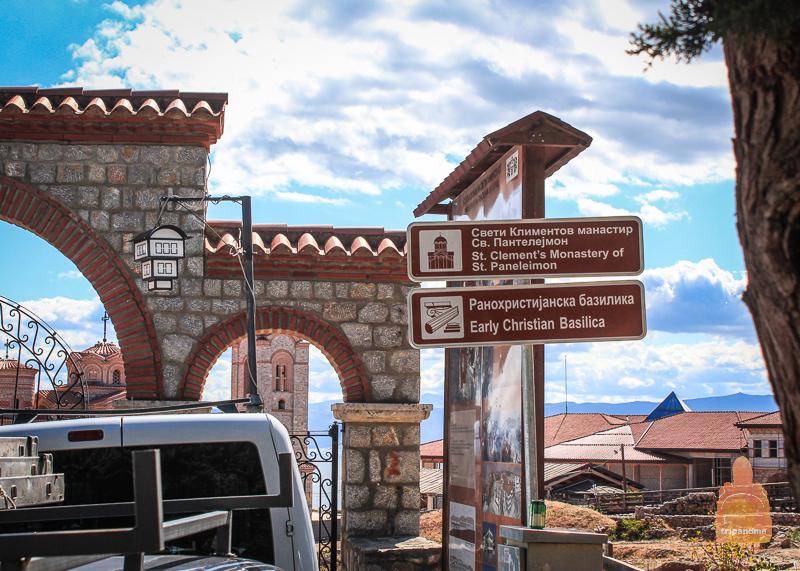 Указатель на Климентов монастырь в Охриде