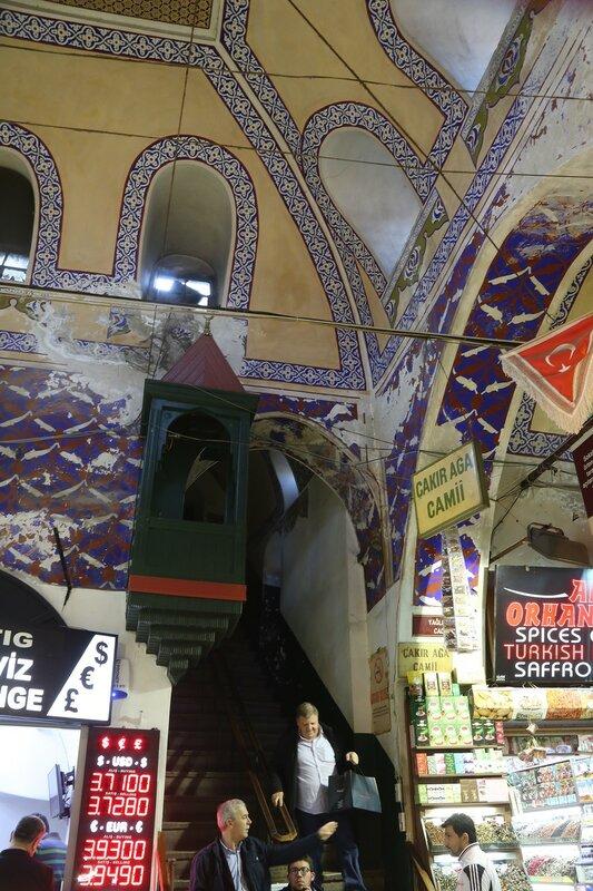 Istanbul. The Grand Bazaar (Kapalıçarşı, the covered Bazaar)