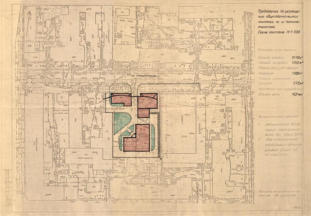 7. Один из вариантов, представленных архитектурному совету, был таким — договориться с владельцами с