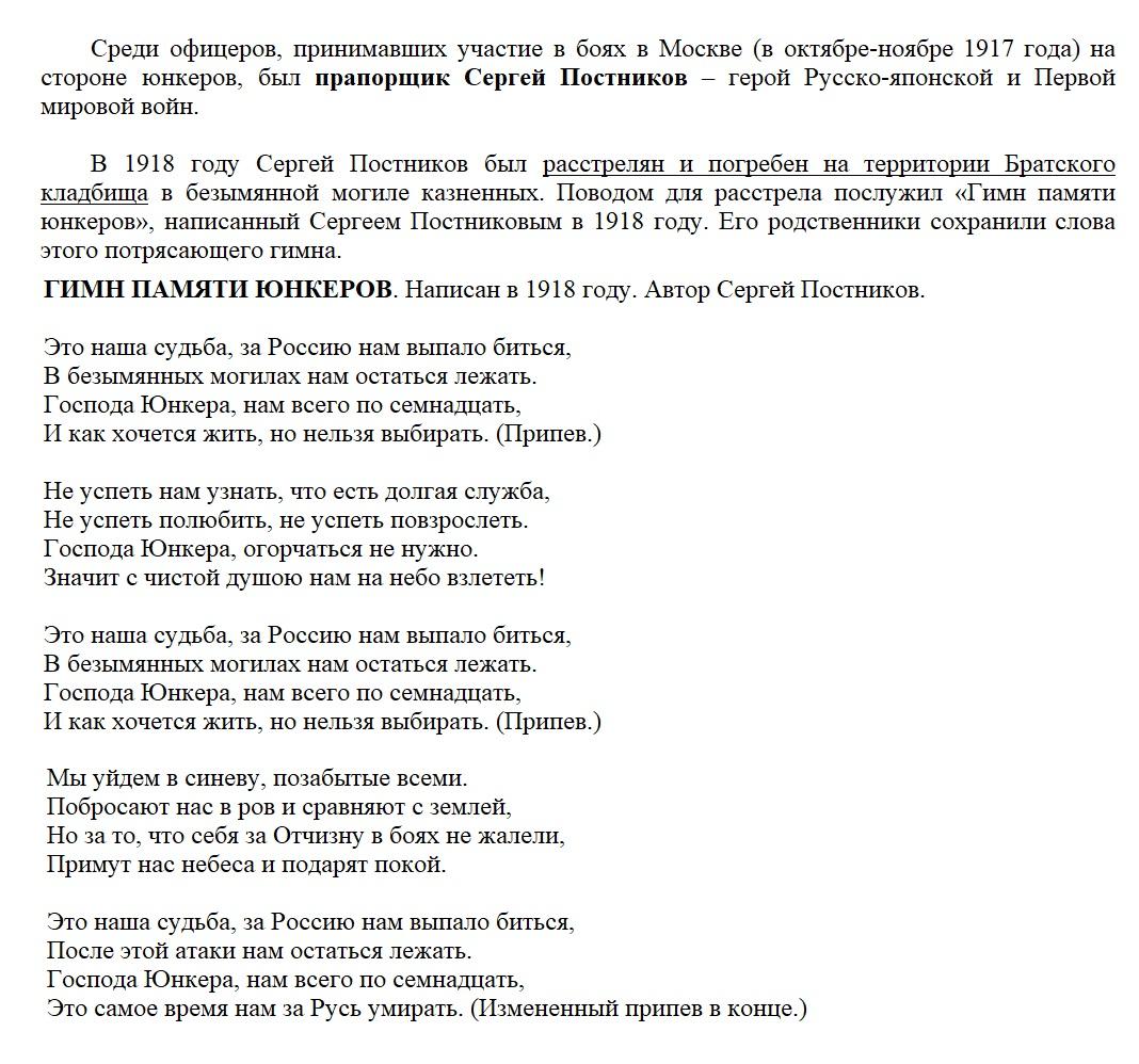 https://img-fotki.yandex.ru/get/373630/287625778.c/0_168280_41d243ab_orig.jpg