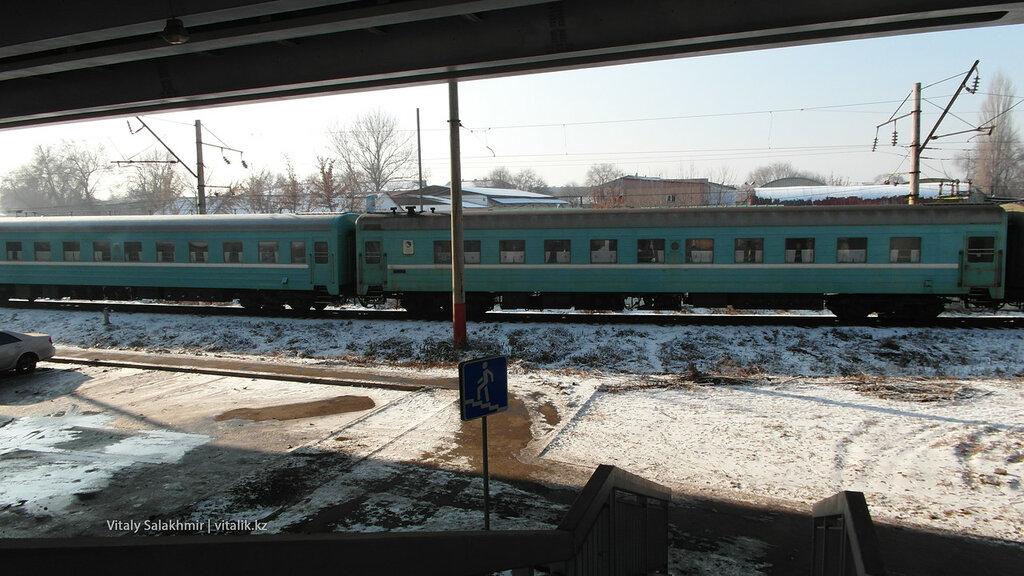 Поезд, Алматы.