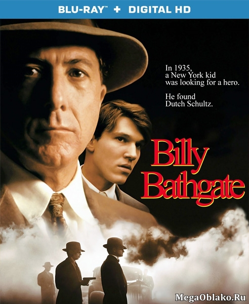Билли Батгейт / Billy Bathgate (1991/BDRip/HDRip)