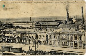 Здания управления, музея и библиотеки