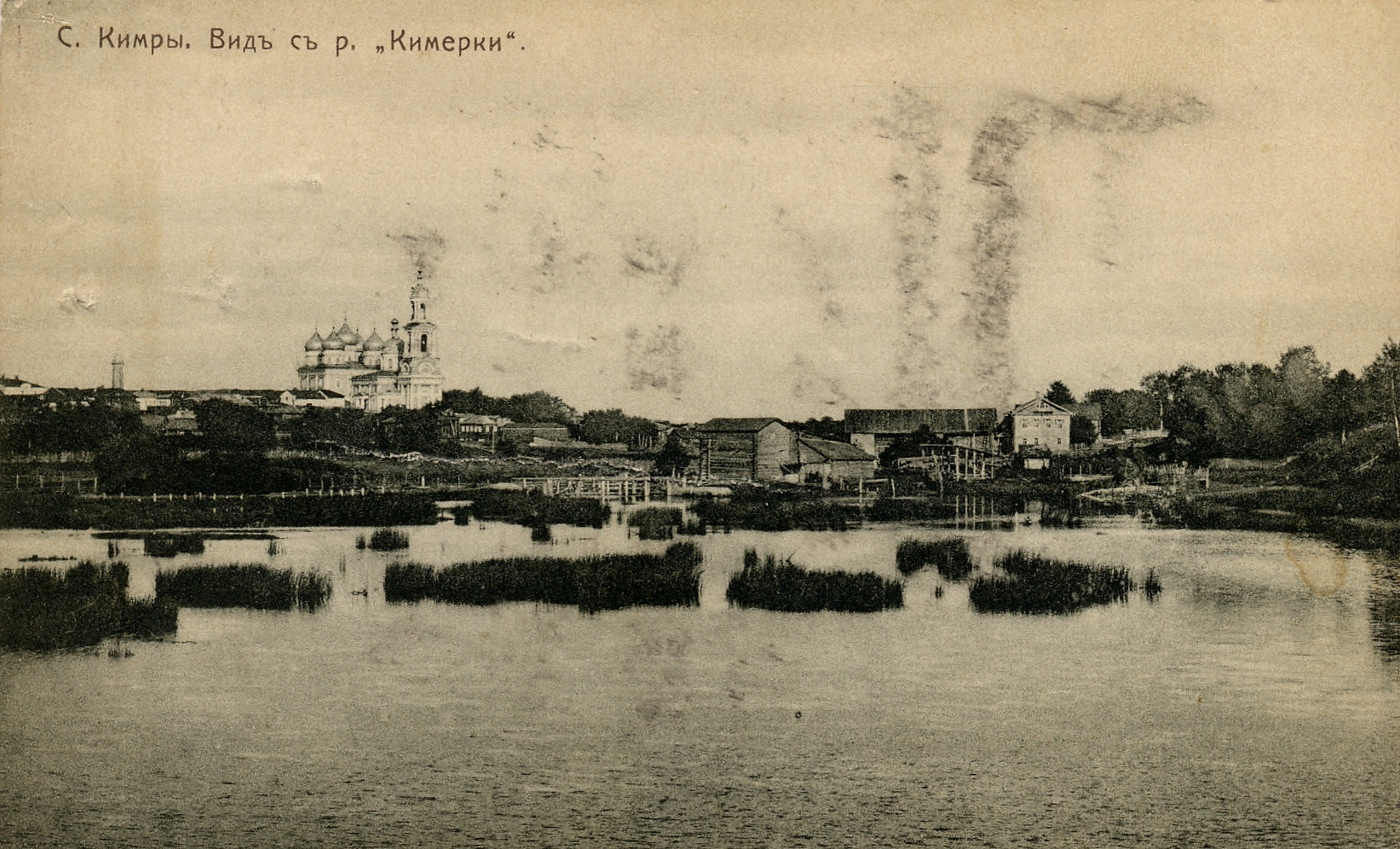 Вид с реки Кимерки