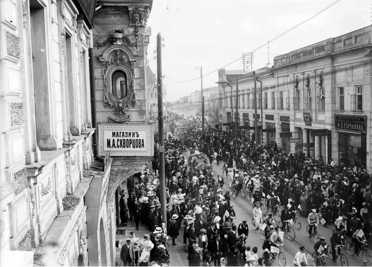 1912. Большая Покровская улица. День «Белой ромашки»