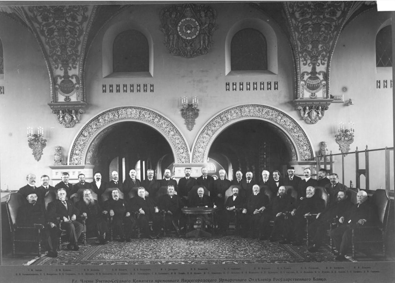 1913. Группа членов ссудо-учетного комитета с Полянским