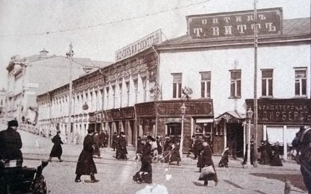 Вид на Петровский переулок