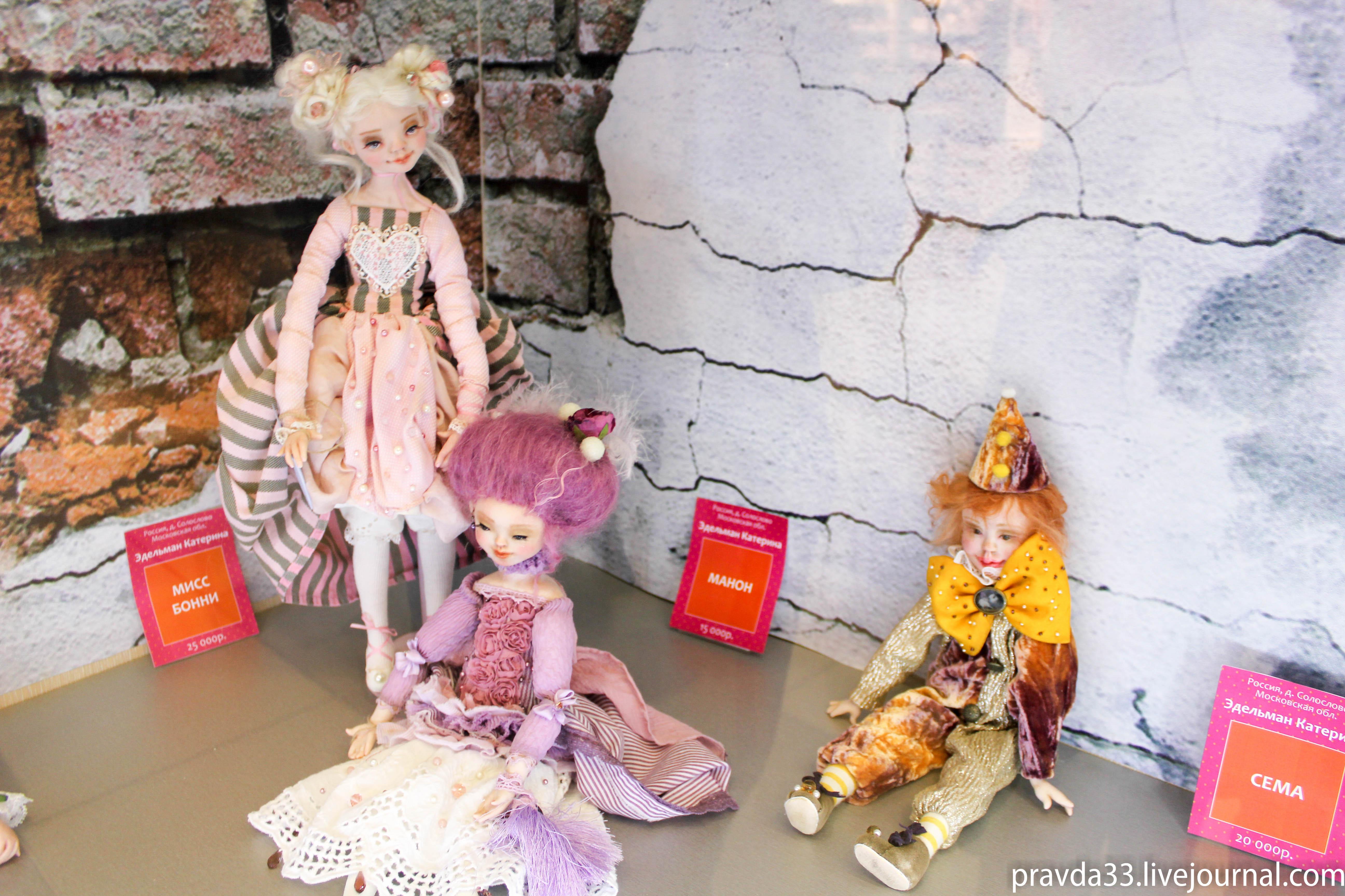 Выставка кукол в Триумфе 2017-60.jpg