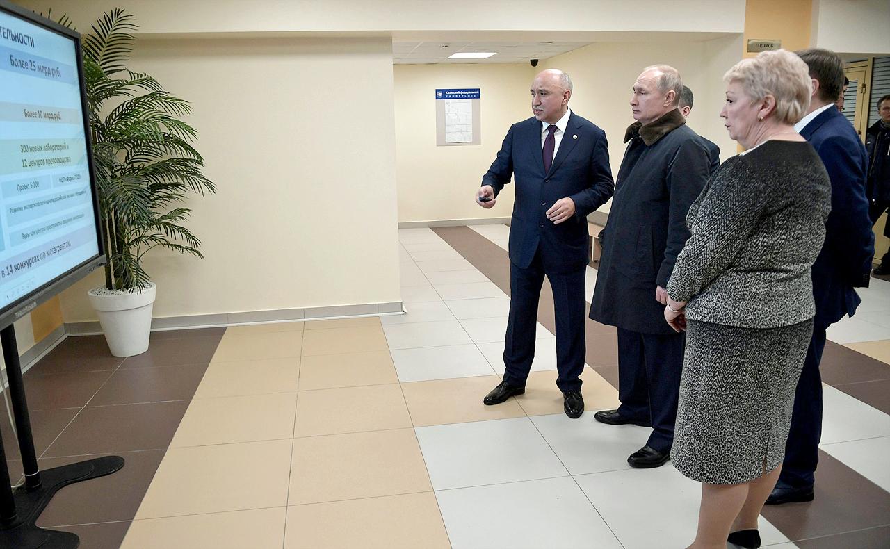 Путин В.В. Посещение Института фундаментальной медицины и биологии(2)