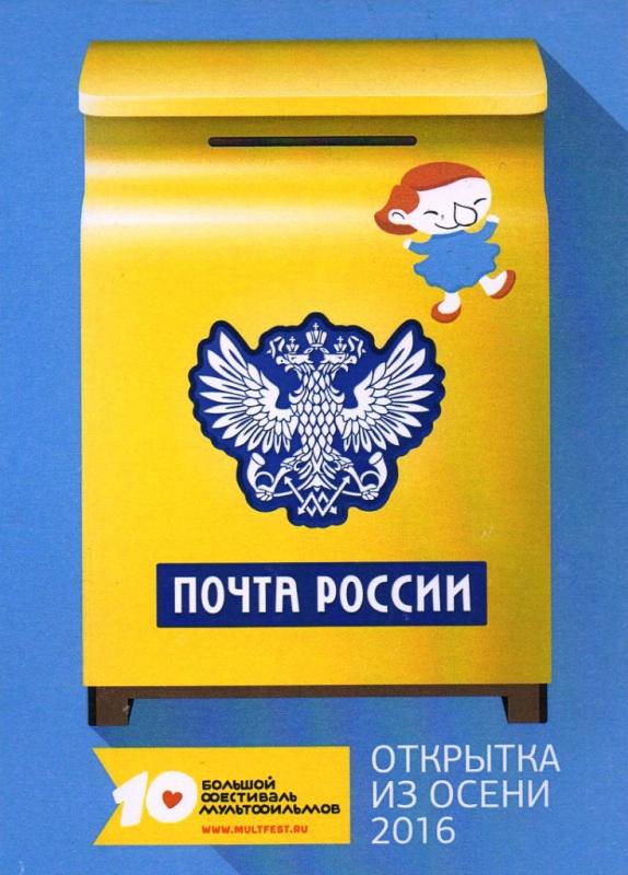 https://img-fotki.yandex.ru/get/373752/118912681.15c/0_337d90_fcaca9ee_orig.jpg