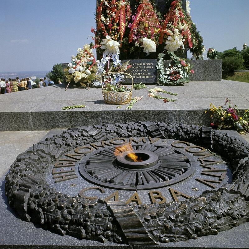 1967 Памятник Вечной Славы и Вечный огонь на могиле Неизвестного солдата в Киеве. Макс Альперт, РИА.jpg