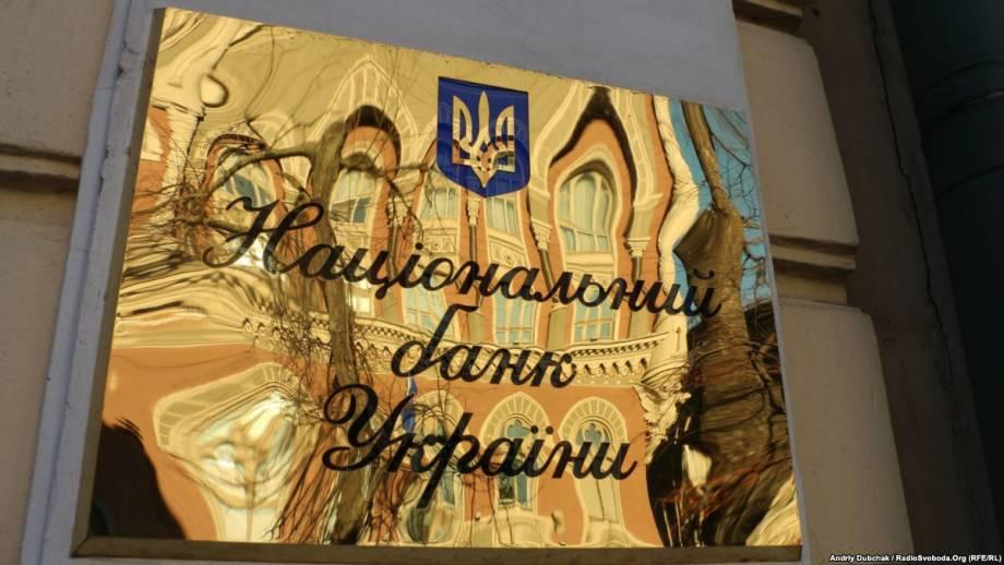 Международные резервы Украины с начала года скоритилися на более полумиллиона долларов – НБУ