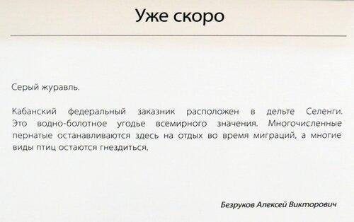 https://img-fotki.yandex.ru/get/373752/140132613.6d7/0_244af2_f8f34f6e_L.jpg