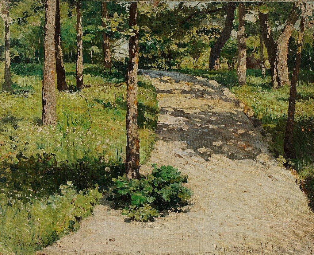Дорожка в  парке. 1892