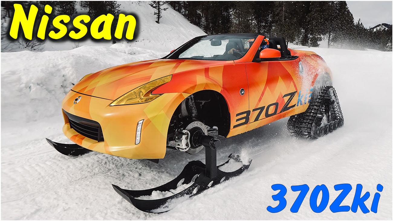 Тест снегохода Nissan 370Zki 2018