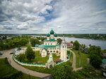 Тутаев. Ярославская область..jpg