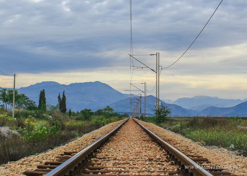 Железная дорога от Подгорицы до Бара