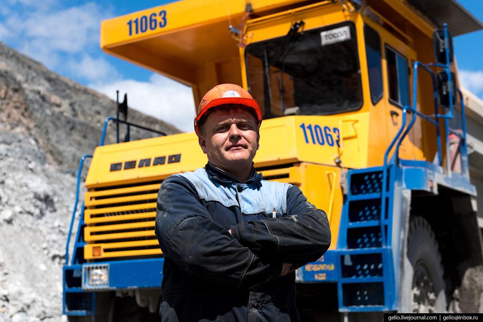 9. За годы работы Малого Куйбаса на нём добыли свыше 80 миллионов тонн руды. Сегодня запасы рудника