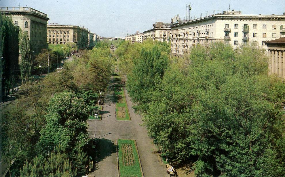 80-е архив Волгоград город СССР фотограф