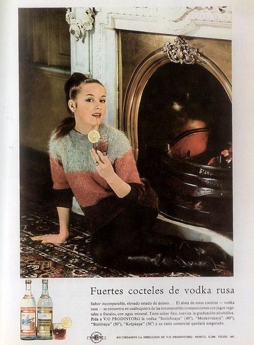 Как рекламировали алкоголь в СССР