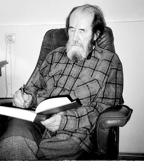 Солженицын А.И. «Сорная трава». Нью-Йорк, 1985.