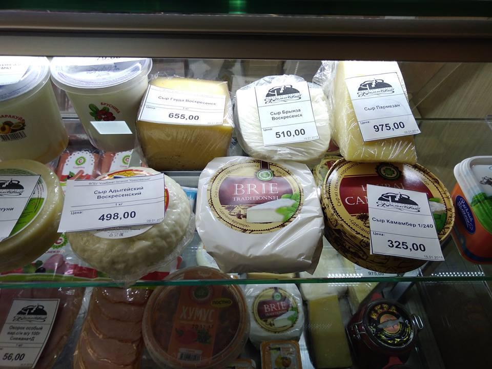 В столовой Совета Федерации можно приобрести сыр