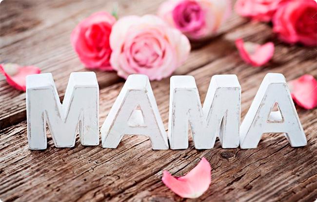 1459961868_mama.jpg