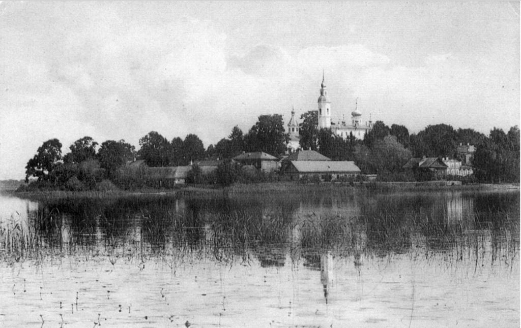 ZAVODFOTO / History of Russian cities in photographs: St. John the Theological Cheremenets Monastery