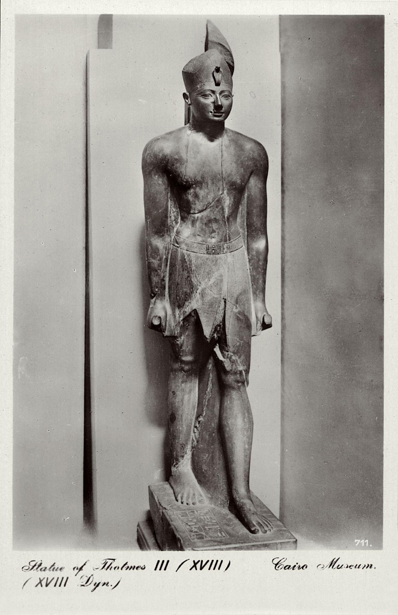 «Статуя Тутмоса III» (XVIII династия)