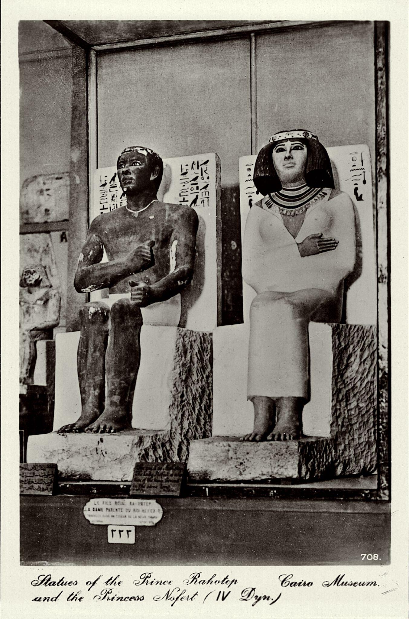 «Статуи супружеской четы Рахотепа и Нофрет»  (IV династия)