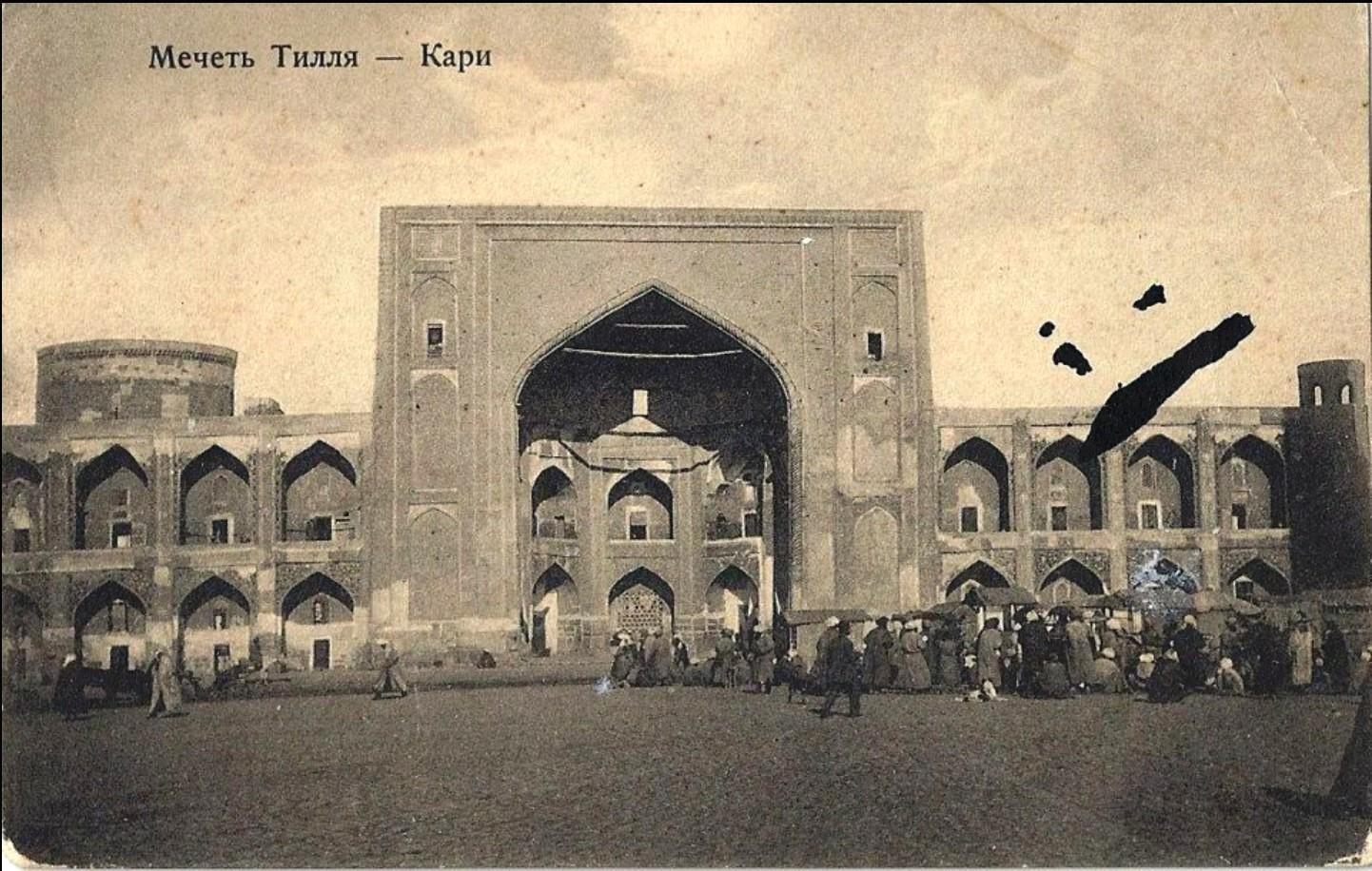 Мечеть Тилля-Кари