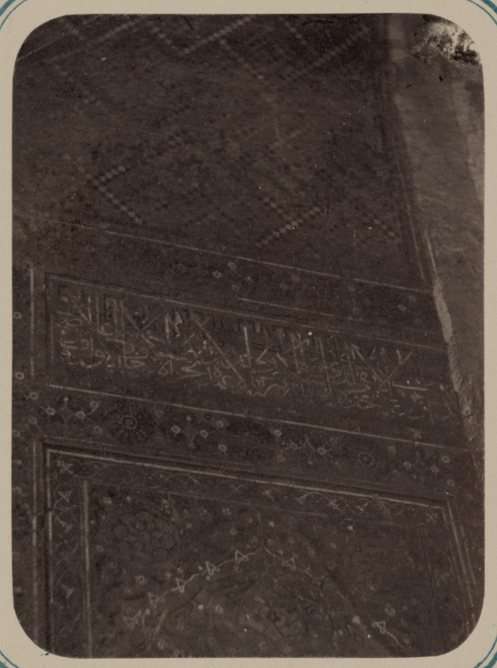 Медресе Шир-Дор. Внутренний двор (западная сторона). Надпись на правой стороне главной ниши