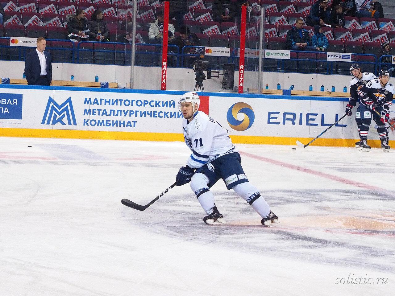 19 Металлург - Динамо Минск 03.01.2017