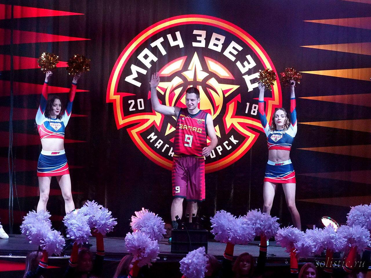 19 Матч звезд АСБ 2018 (ассоциации студенческого баскетбола)
