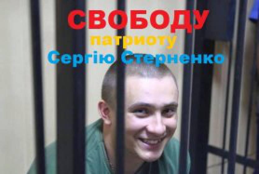 Губернатор Одесчины Степанов внесет 600 тысяч залога за арестованного активиста Стерненко