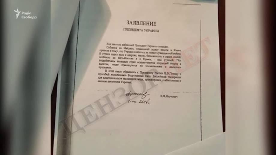 Суд по делу о государственной измене Януковича: итоги недели и новый свидетель (видео)