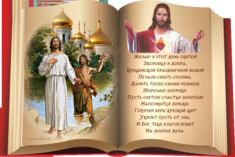 https://img-fotki.yandex.ru/get/373867/137293384.120/0_175a71_d1486504_orig
