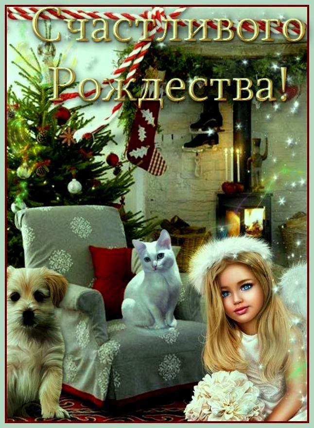 я-зима-РОЖДЕСТВО-5 ИN.jpg