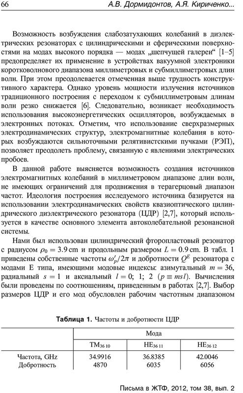 https://img-fotki.yandex.ru/get/373867/158289418.4c5/0_18ca90_419be658_XL.png