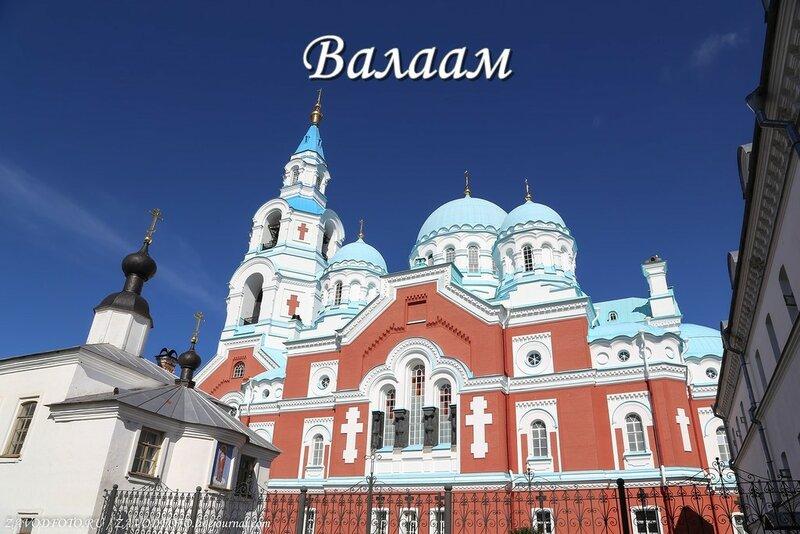 «ZAVODFOTO - Города России!» - ДРУГИЕ