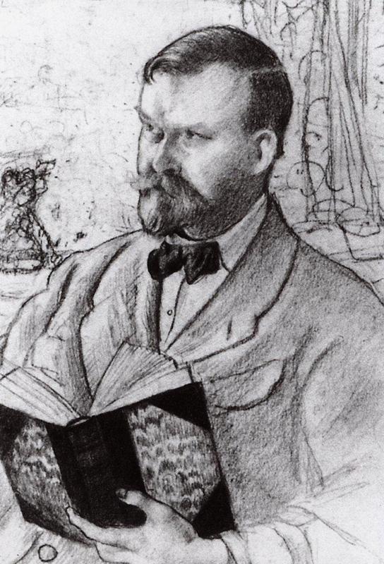Автопортрет с книгой 1920
