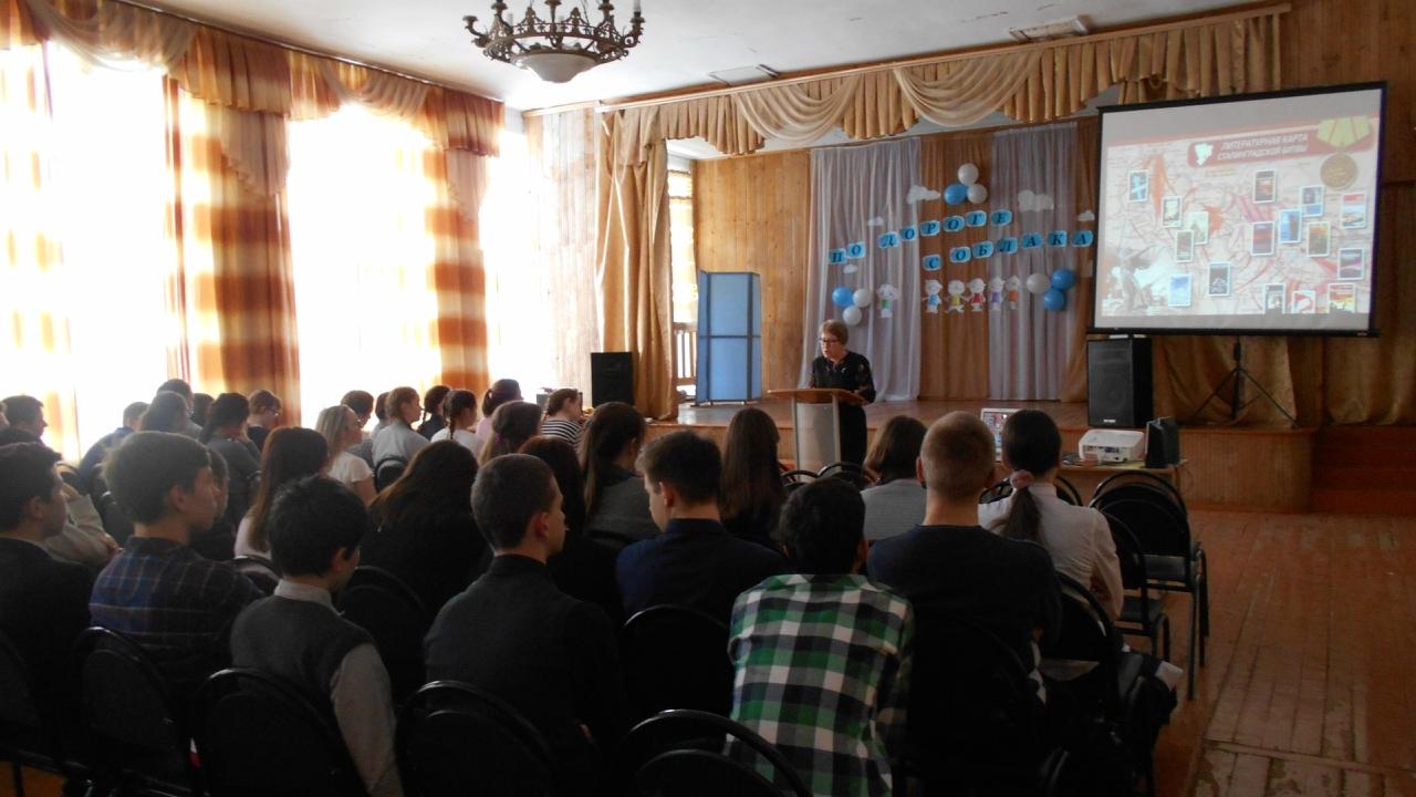 К 75-летию со дня победы в Сталинградской битве в библиотеках Кораблинского района прошёл цикл мероприятий